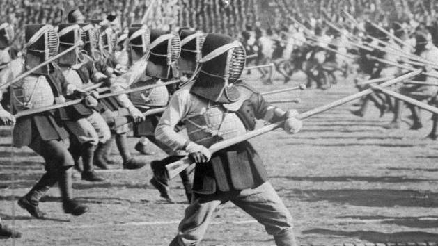jukendo beladiri bayonet
