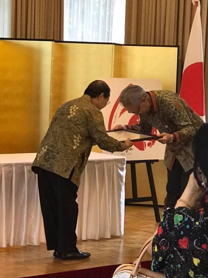 Meguro Sensei dan Duta Besar Jepang Ishii Masafumi