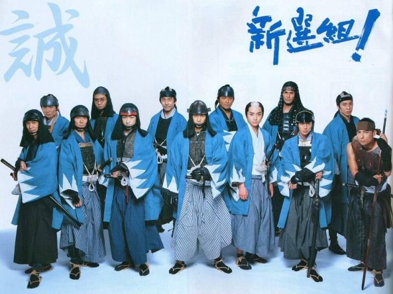 shinsengumi NHK 2004