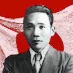Jejak Samurai Dalam Perjuangan Kemerdekaan Indonesia Part 2 : Tomegoro Yoshizumi