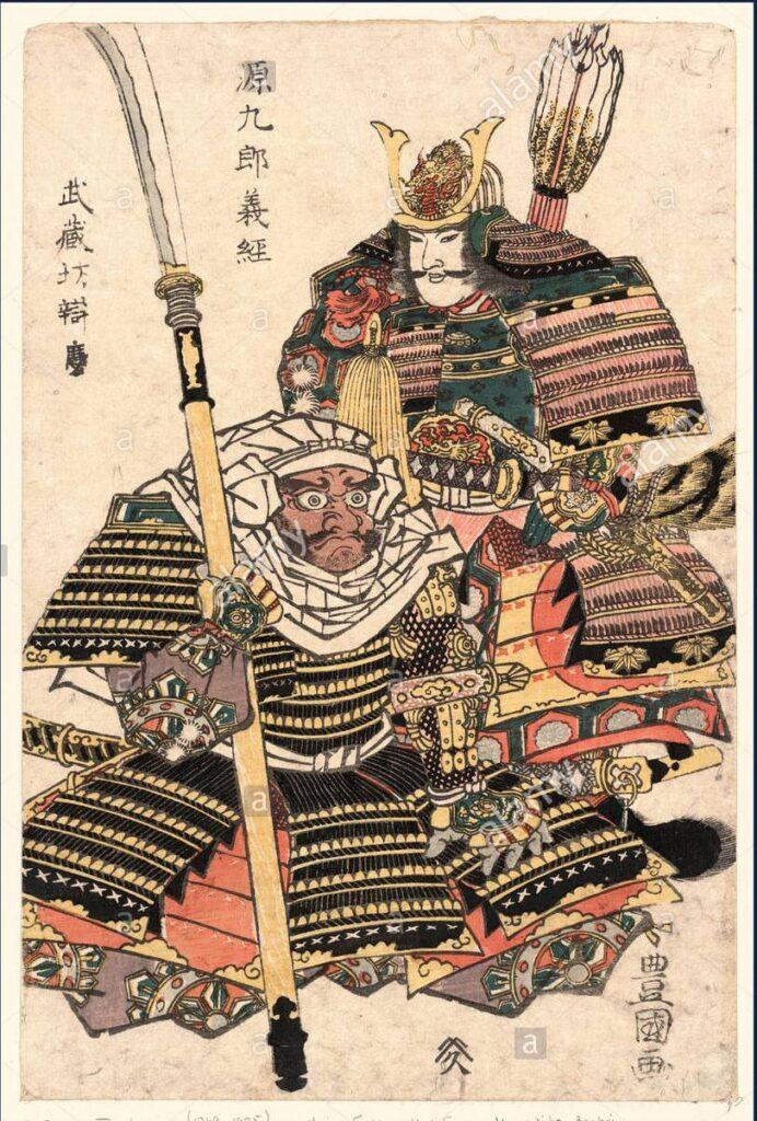 naginata benkei yoshitsune