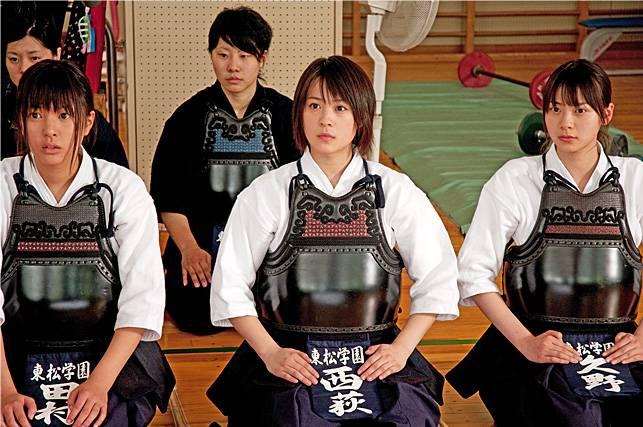 movie bushido sixteen kendo