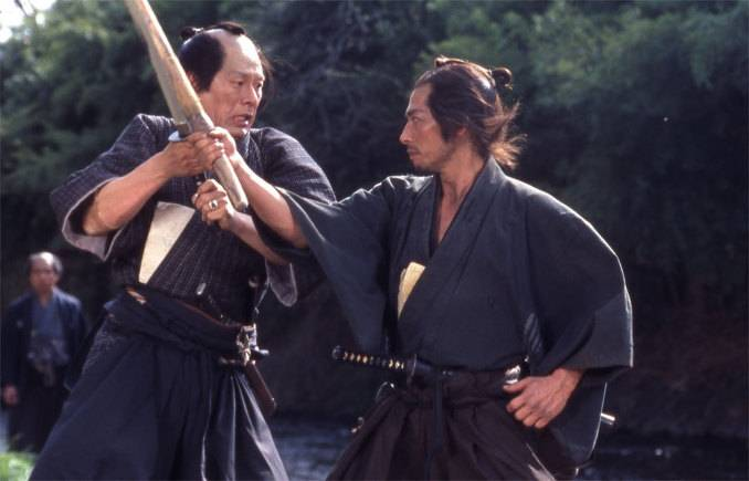 Kodachi Tasogare Seibei Twilight Samurai