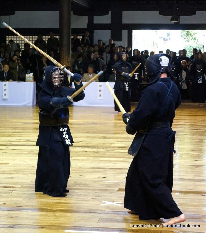 gyaku nito vs chudan kendo