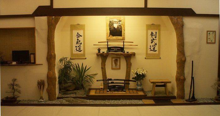 kamiza dojo aikido
