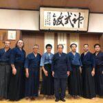 Gendai Budo – Koryu Bujutsu, Do – Jutsu, Beladiri Modern vs Klasik