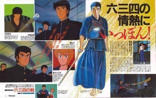anime manga komik kendo musashi no ken