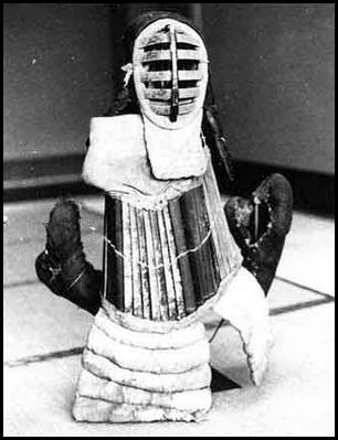 old bogu kendo bogu antik