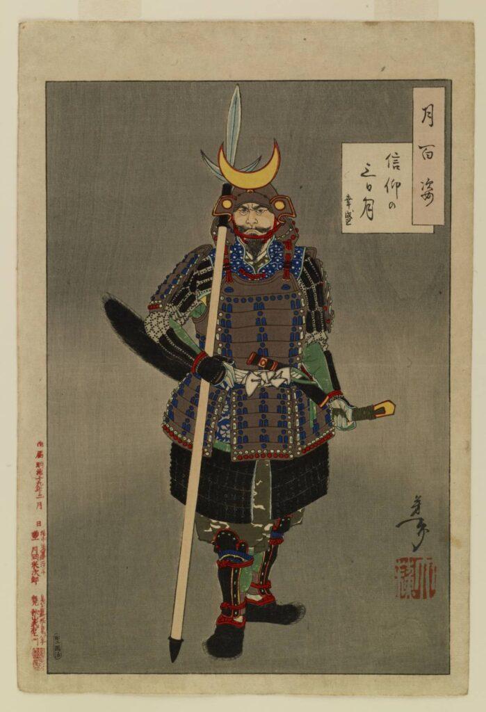 tombak yari samurai