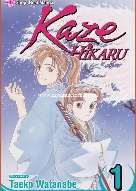 shinsengumi kaze no hikaru flash of wind