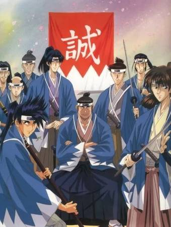 shinsengumi samurai x rurouni kenshin